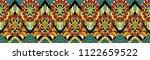 ikat geometric folklore... | Shutterstock .eps vector #1122659522
