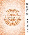 advisory abstract emblem ... | Shutterstock .eps vector #1122680852