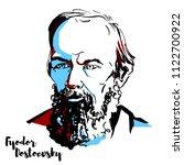 fyodor dostoevsky engraved... | Shutterstock .eps vector #1122700922