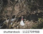 beautiful gorgeous bride posing ... | Shutterstock . vector #1122709988
