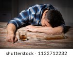 alcoholism  alcohol addiction... | Shutterstock . vector #1122712232