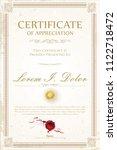 certificate or diploma retro... | Shutterstock .eps vector #1122718472
