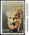 greece   circa 1978  a stamp... | Shutterstock . vector #112275572