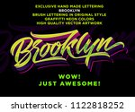 brooklyn all exclusive hand... | Shutterstock .eps vector #1122818252