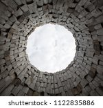 nikola lenivets   russia   june ... | Shutterstock . vector #1122835886