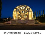 istanbul  turkey   september 1  ... | Shutterstock . vector #1122843962