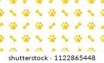 dog bone seamless pattern dog... | Shutterstock .eps vector #1122865448