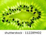 kiwi close up | Shutterstock . vector #112289402