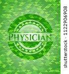 physician green emblem. mosaic... | Shutterstock .eps vector #1122906908