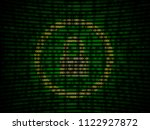 data privacy protection   Shutterstock . vector #1122927872
