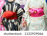 young girl wearing japanese...   Shutterstock . vector #1122929066