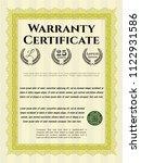 yellow retro warranty template. ... | Shutterstock .eps vector #1122931586