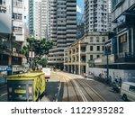 june 27  2018  central district ... | Shutterstock . vector #1122935282