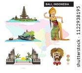 bali set collection. pura ulu... | Shutterstock .eps vector #1122938195