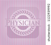 physician retro style pink... | Shutterstock .eps vector #1122939992