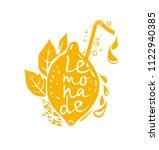 lemonade. ripe lemon fruit with ... | Shutterstock .eps vector #1122940385