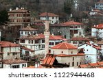 exterior view of cinci hamam in ... | Shutterstock . vector #1122944468