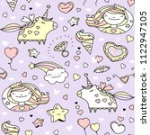 girls dream world clip art set. ... | Shutterstock .eps vector #1122947105