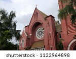 main building of church with... | Shutterstock . vector #1122964898