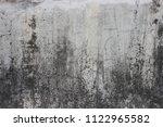 dark tainted from bottom of... | Shutterstock . vector #1122965582