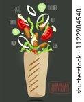shawarma beef roll in a pita...   Shutterstock .eps vector #1122984548