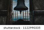 adams peak sunrise | Shutterstock . vector #1122990335