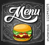 menu hand lettering with burger ... | Shutterstock .eps vector #1122992075
