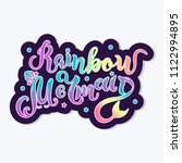 rainbow mermaid text isolated... | Shutterstock .eps vector #1122994895