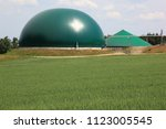 biogas production  anaerobic... | Shutterstock . vector #1123005545