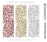 grape and vine ornament and... | Shutterstock .eps vector #1123010138