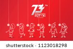 indonesia traditional games... | Shutterstock .eps vector #1123018298