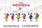 indonesia traditional games... | Shutterstock .eps vector #1123018355