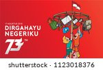 indonesia traditional games... | Shutterstock .eps vector #1123018376