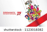 indonesia traditional games... | Shutterstock .eps vector #1123018382