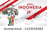 indonesia traditional games... | Shutterstock .eps vector #1123018385
