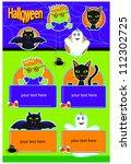 halloween decor   Shutterstock .eps vector #112302725