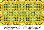 colorful raster pattern for... | Shutterstock . vector #1123038035