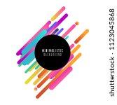 abstract line background design ... | Shutterstock .eps vector #1123045868