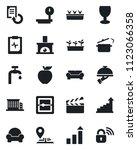 set of vector isolated black... | Shutterstock .eps vector #1123066358