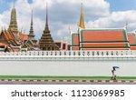 bangkok  thailand   january 23  ... | Shutterstock . vector #1123069985