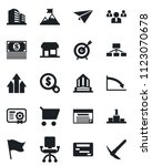 set of vector isolated black... | Shutterstock .eps vector #1123070678