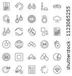 thin line vector icon set  ... | Shutterstock .eps vector #1123085255