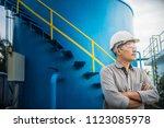 engineering man wearing white... | Shutterstock . vector #1123085978