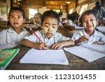 mindat  myanmar   january 23 ... | Shutterstock . vector #1123101455
