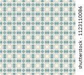 seamless vector decorative... | Shutterstock .eps vector #1123110086