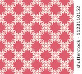 seamless vector decorative... | Shutterstock .eps vector #1123110152