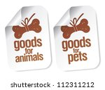 Goods for pets stickers set - stock vector
