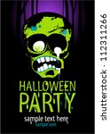 halloween party design template ... | Shutterstock .eps vector #112311266