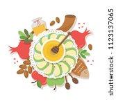 symbols of jewish holiday rosh... | Shutterstock .eps vector #1123137065
