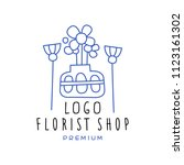 florist shop logo premium ...   Shutterstock .eps vector #1123161302